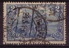 DR Minr.95AII Gestempelt Geprüft - Deutschland
