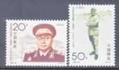 PRC  2423-4  ** - Unused Stamps