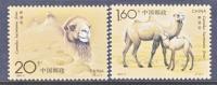 PRC  2433-4  **  FAUNA  CAMELS - 1949 - ... People's Republic