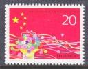 PRC  2435  ** - Unused Stamps