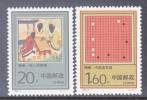 PRC  2436-7  **  GAME - 1949 - ... People's Republic