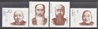 PRC  2438-41  ** - 1949 - ... People's Republic