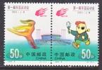 PRC  2443a  **  SPORTS - 1949 - ... People's Republic