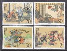 PRC  2449-52  **  FOLK LORE - Unused Stamps