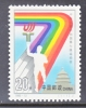 PRC  2457  **  SPORTS - Unused Stamps