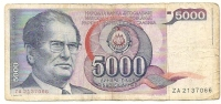 5000 Din - 1985. - ''ZA'' - Replacement - Yougoslavie