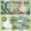 Botswana 20 Pula (2004) UNC - Botswana