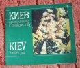 Kiev Invites You - Brochure - Picture Guidebook - Tourist Book Travel Guide - Books, Magazines, Comics
