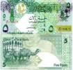 QATAR 5 Riyals 2008 P-New UNC Camel - Qatar