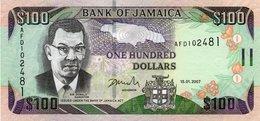 Qatar 10 Riyals ND (2003) VF++ CRISP Banknote P-22 - Qatar