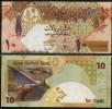 QATAR - 10 RIYALS 2003 UNC - P 22 - Qatar