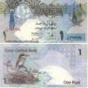 Qatar - 1 Riyal 2003 UNC - Qatar