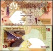 QATAR 10 Riyals 2008 P-NEW UNC - Qatar