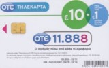 GREECE - M0121  Information 11888, 50.000ex, 3/11, Used - Greece