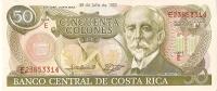 BILLETE DE COSTA RICA DE 50 COLONES DEL AÑO 1992  (BANKNOTE) SIN CIRCULAR - Costa Rica