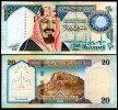 SAUDI ARABIA 20 RIALS P 27 UNC - Arabia Saudita