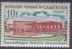 £9 - CAMEROUN - N° 381 - NEUF SANS CHARNIERE - Cameroun (1960-...)