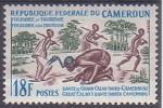£9 - CAMEROUN - N° 410 - NEUF SANS CHARNIERE - Cameroun (1960-...)