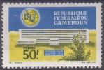 £9 - CAMEROUN - N° 421 - NEUF SANS CHARNIERE - Cameroun (1960-...)