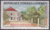 £9 - CAMEROUN - N° 427 - NEUF SANS CHARNIERE - Cameroun (1960-...)