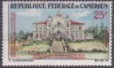 £9 - CAMEROUN - N° 428 - NEUF SANS CHARNIERE - Cameroun (1960-...)