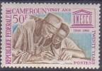 £9 - CAMEROUN - N° 431 - NEUF SANS CHARNIERE - Cameroun (1960-...)