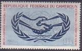 £9 - CAMEROUN - POSTE AERIENNE  N° 68 - NEUF SANS CHARNIERE - Cameroun (1960-...)