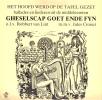* LP *  GHESELSCAP GOET ENDE FYN - HET HOOFD WERD OP DE TAFEL GEZET (NL 1980 Mint!) - Country En Folk