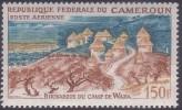 £9 - CAMEROUN - POSTE AERIENNE  N° 80 - NEUF SANS CHARNIERE (2) - Cameroun (1960-...)
