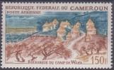 £9 - CAMEROUN - POSTE AERIENNE  N° 80 - NEUF SANS CHARNIERE - Cameroun (1960-...)