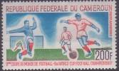 £9 - CAMEROUN - POSTE AERIENNE  N° 89 - NEUF SANS CHARNIERE - Cameroun (1960-...)