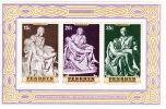 PENRHYN IS. Michelangelo   Souvenir Sheet Sc 78a MNH ** - Cook Islands