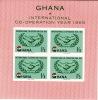 1965  International Year Of The Child   Souvenir Sheet MNH **  Sc 203a - Ghana (1957-...)