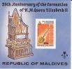 1978  Queen Elizabeth II Silver Jubilee   Souvenir Sheet  **  MNH - Maldives (1965-...)
