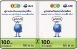 1 X Thailand  Phonecard  12Call  2 X 100 Baht  Als Paar Movie RAR  Kat.2099 - Ohne Zuordnung