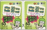 1 X Thailand  Phonecard  12Call  2 X 100 Baht  Als Paar Movie RAR  Kat.2052 - Ohne Zuordnung