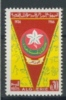 ALGERIA, ALGERIE 1966 MI 456 SCOUTING, PFADFINDER, PADVINDERIJ. MNH, POSTFRIS, NEUF**. - Algerije (1962-...)