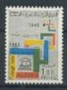 ALGERIA, ALGERIE 1966 MI 463 20th ANNI UNESCO. MNH, POSTFRIS, NEUF**. - Algerije (1962-...)
