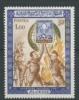 ALGERIA, ALGERIE 1967 MI 490 WORLD JAMBOREE, IDAHO UNITED STATES. MNH, POSTFRIS, NEUF**. - Algerije (1962-...)