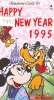 Télécarte Japon  (3751)  DISNEY Phonecard Japan * Telefonkarte Japan * 110-162567 - Disney