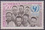 £9 - CAMEROUN - N° 432 - NEUF SANS CHARNIERE - Cameroun (1960-...)