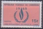 £9 - CAMEROUN - N° 467 - NEUF SANS CHARNIERE - Cameroun (1960-...)