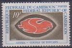 £9 - CAMEROUN - N° 473 - NEUF SANS CHARNIERE - Cameroun (1960-...)