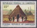 £9 - CAMEROUN - N° 516 - NEUF SANS CHARNIERE - Cameroun (1960-...)