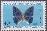 £9 - CAMEROUN - N° 528 - NEUF SANS CHARNIERE - Cameroun (1960-...)