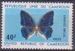 £9 - CAMEROUN - N° 528 - NEUF SANS CHARNIERE (2) - Cameroun (1960-...)