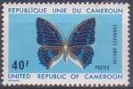 £9 - CAMEROUN - N° 528 - NEUF SANS CHARNIERE (3) - Cameroun (1960-...)