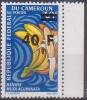 £9 - CAMEROUN - N° 533 - NEUF SANS CHARNIERE - Cameroun (1960-...)