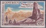 £9 - CAMEROUN - POSTE AERIENNE  N° 56 - NEUF SANS CHARNIERE - Cameroun (1960-...)