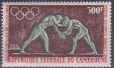 £9 - CAMEROUN - POSTE AERIENNE  N° 61 - NEUF SANS CHARNIERE - Cameroun (1960-...)